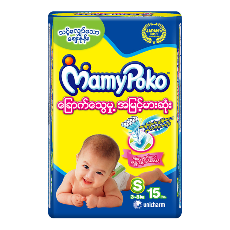 MamyPoko Eco Tape Diaper