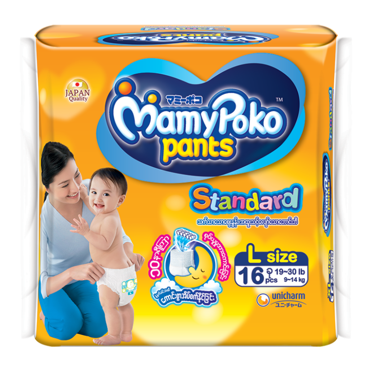 MamyPoko Eco Pants Diaper / L