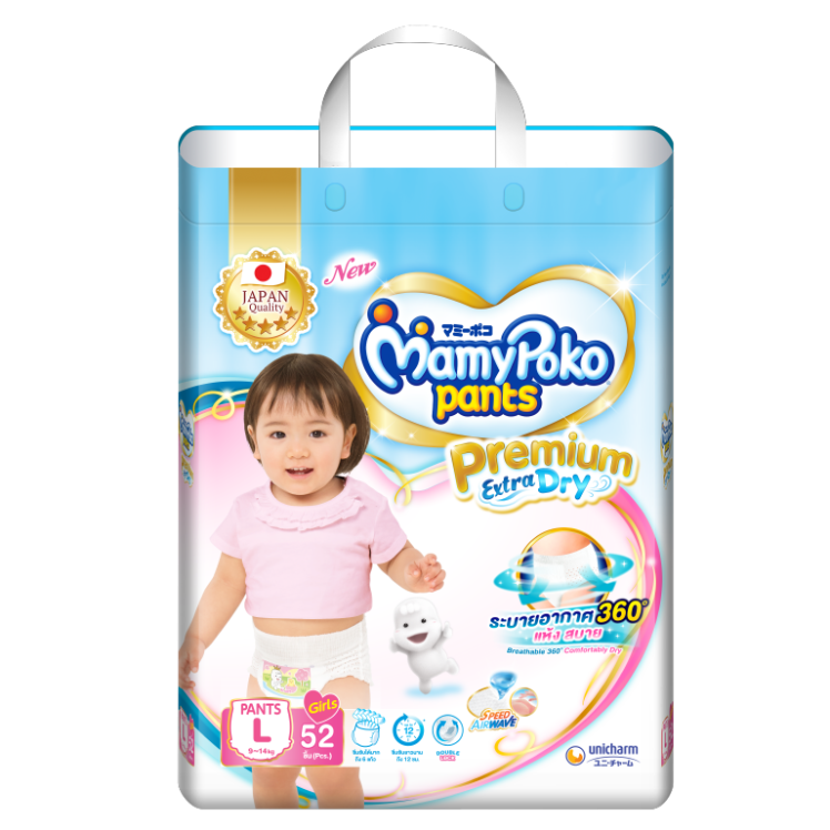 MamyPoko Pants Extra Dry Skin / L-G