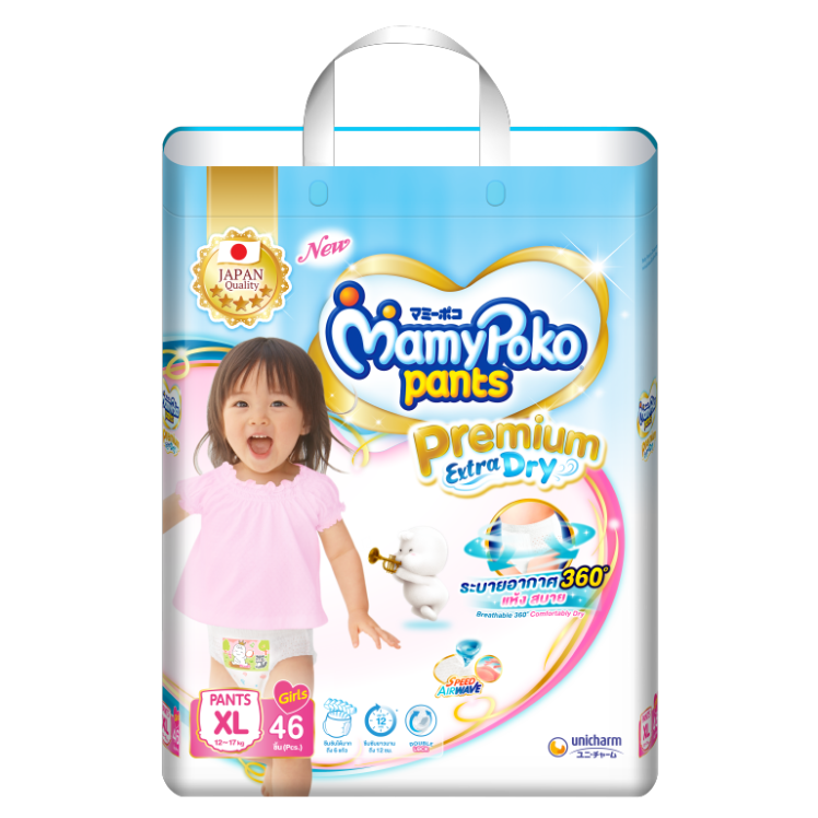 MamyPoko Pants Extra Dry Skin / XL-G