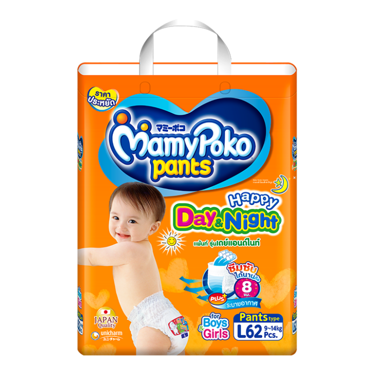 MamyPoko Pants Happy Day&Night / L
