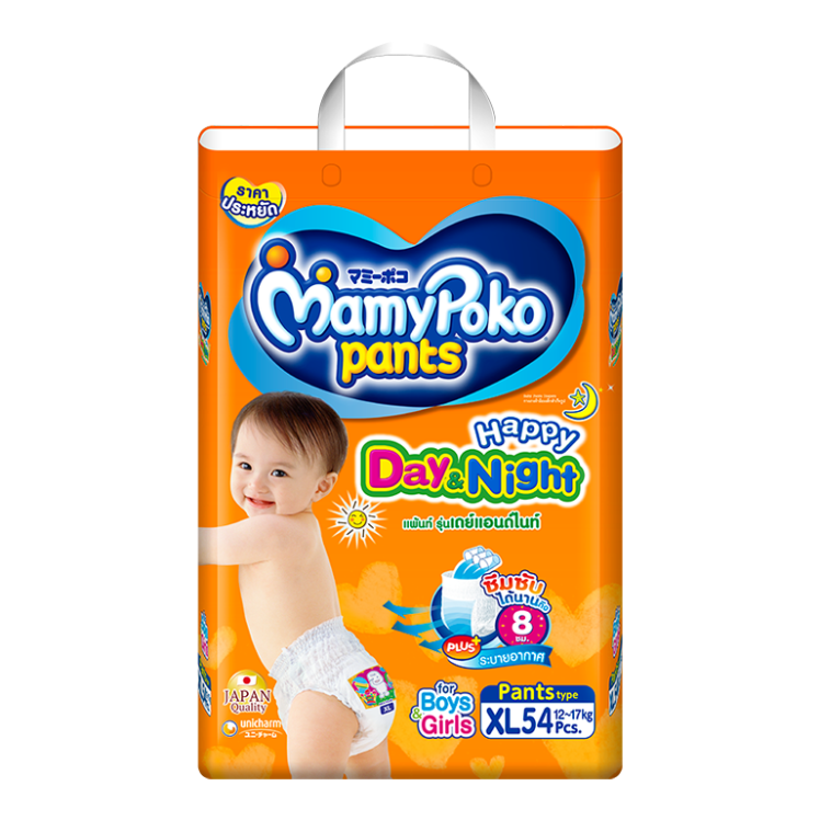 MamyPoko Pants Happy Day&Night / XL