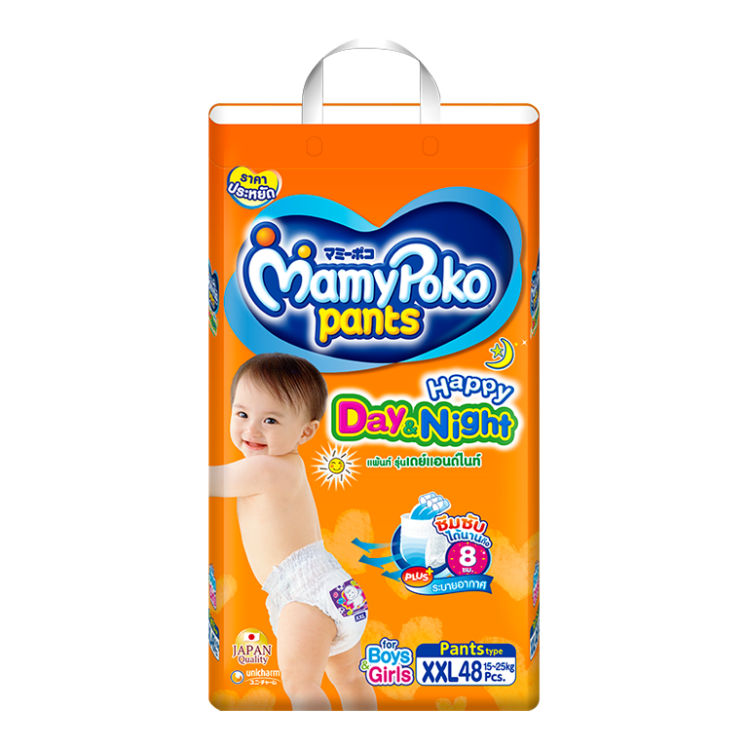 MamyPoko Pants Happy Day&Night / XXL